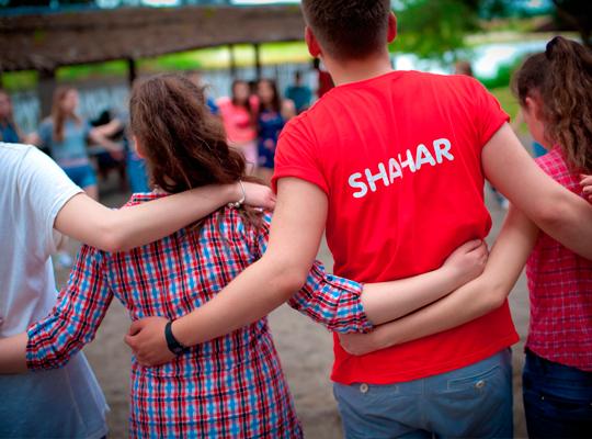 """Молодежный и подростковый клуб """"Shahar"""""""