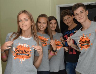 Региональный подростковый шаббатон