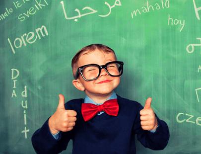 С чего начинать обучение детей иностранным языкам?