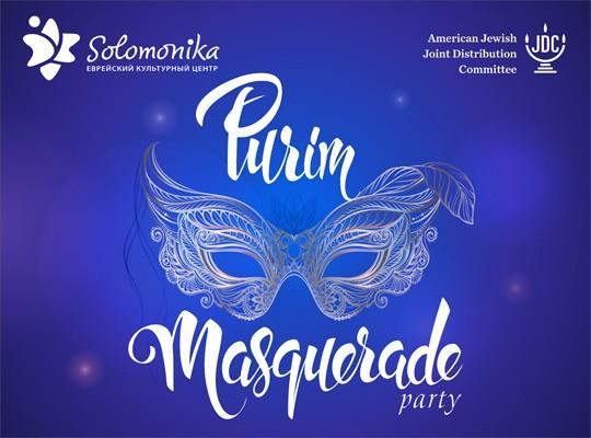 Purim Masquerade party