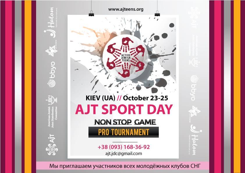 День спорта AJT