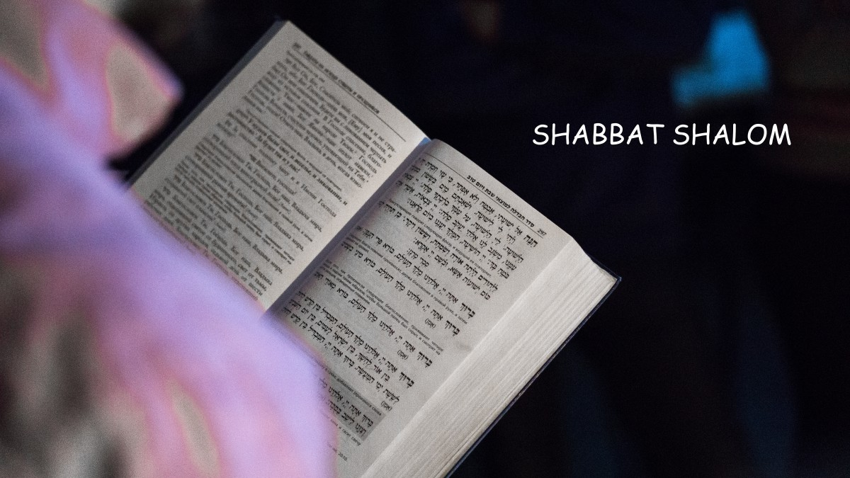 Шаббат Shahar