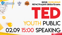 TED. YOUTH PUBLIC SPEAKING